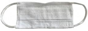 Gesichtsmaske, weiß, Baumwolle/Polyester 28x12cm waschbar und wiederverwendbar -2er Set-